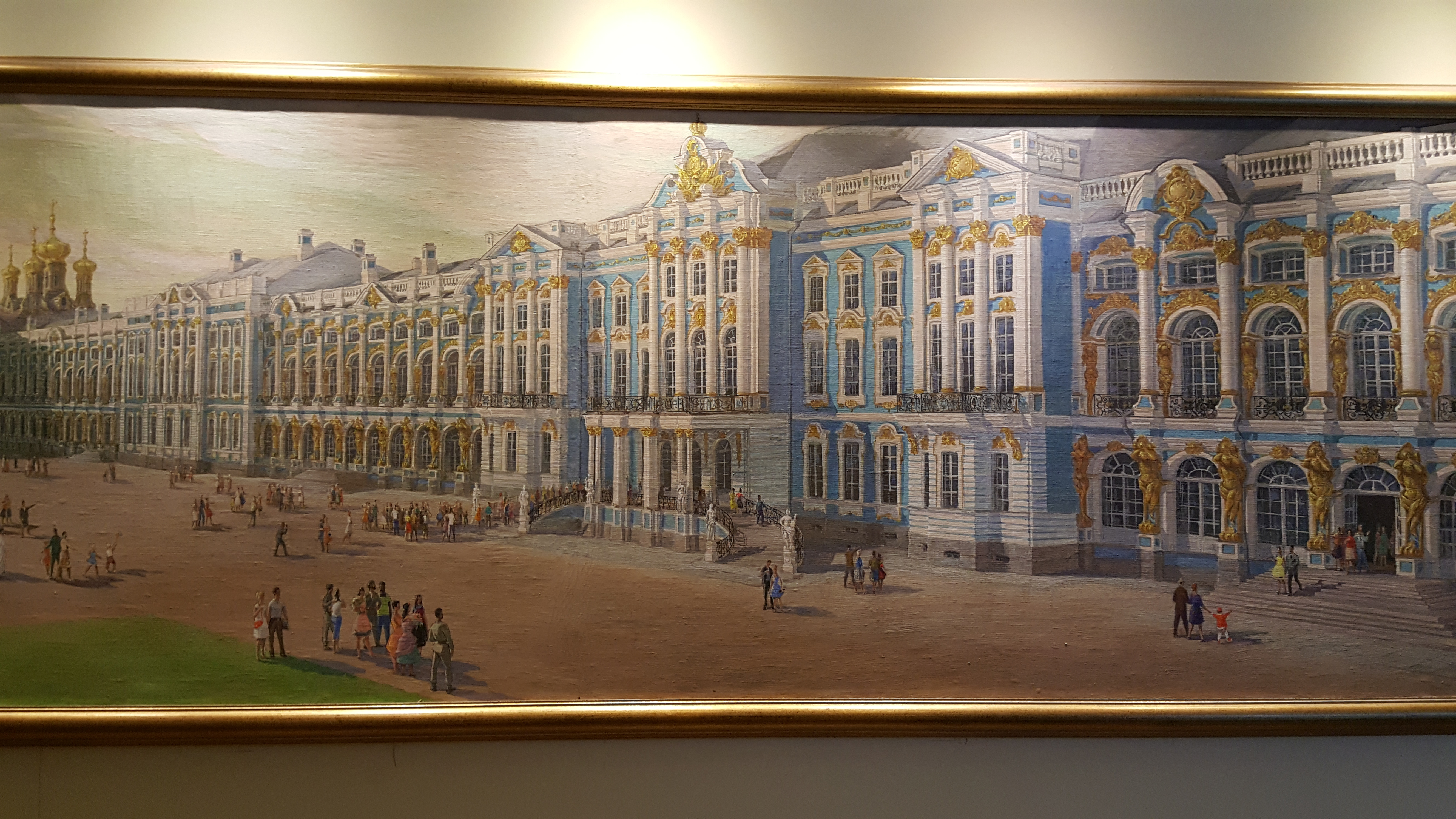 Painting of Catherine Palace (before)