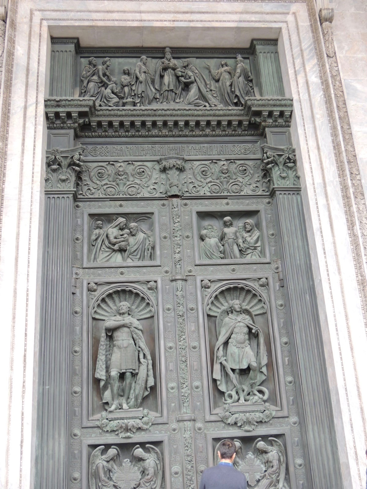 The bronze doors of St. Isaac's Cathedral