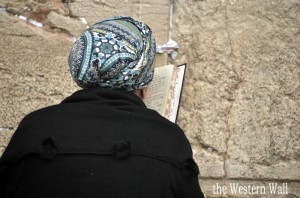 The Wailing Wall or Western Wall