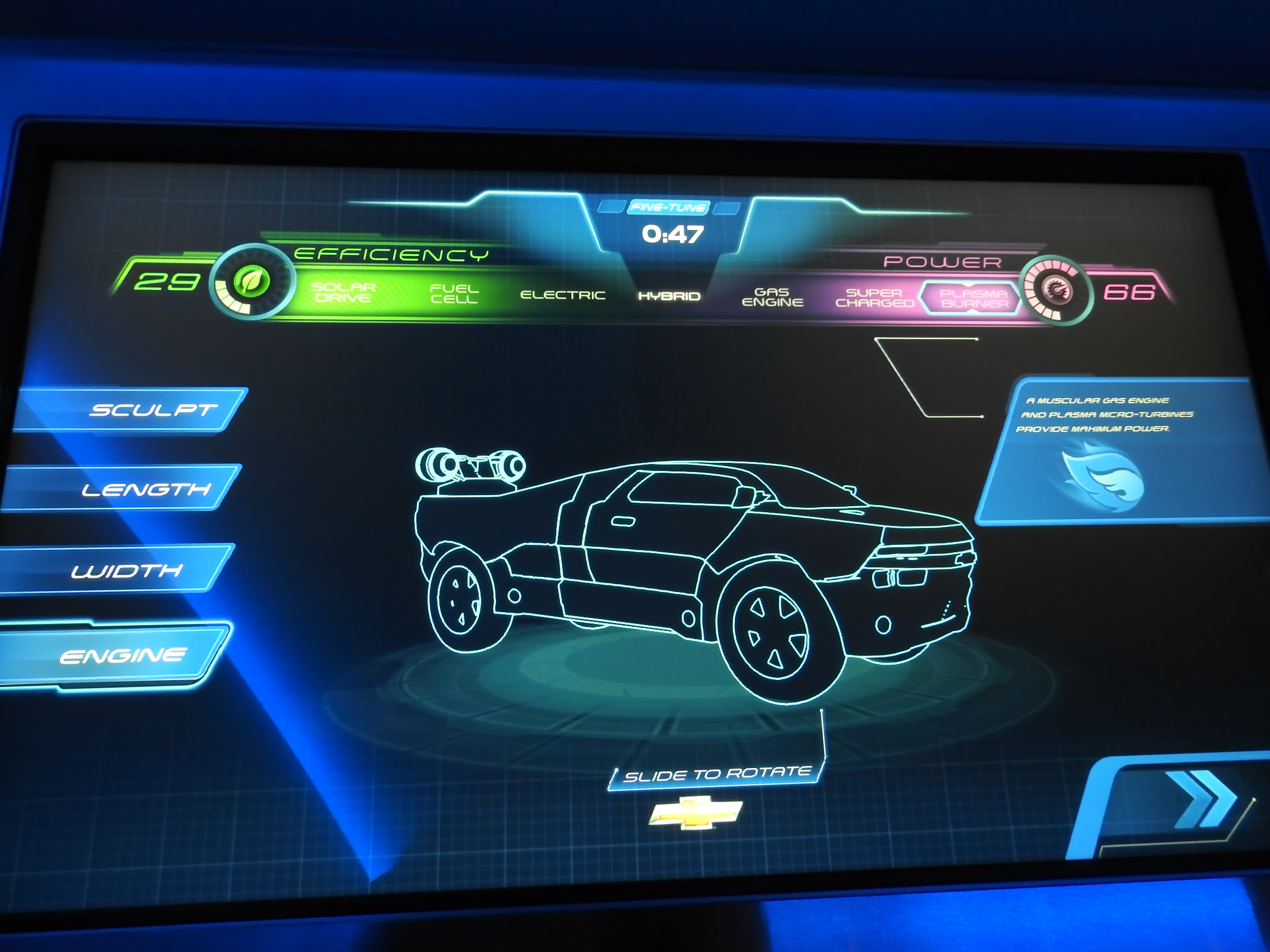 Fast Track. Begin by designing your car on a monitor.