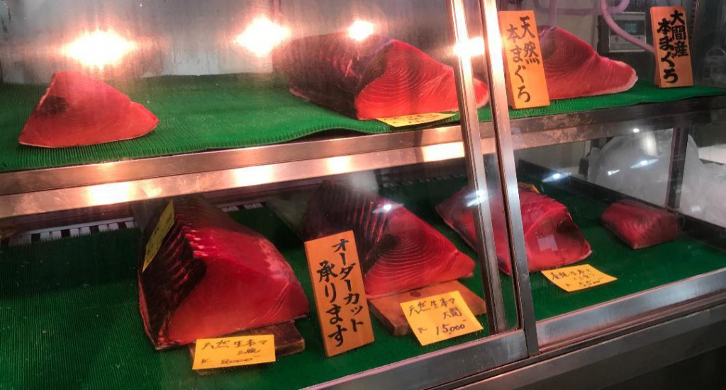 Wholesale tuna at the Tsukiji fish market